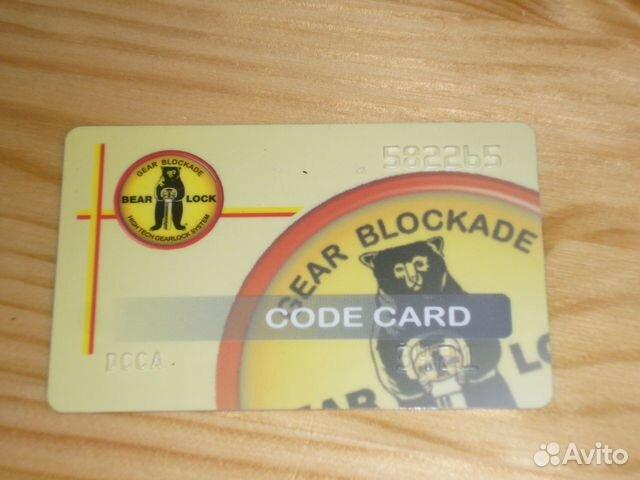 Блокиратор на кпп bear-lock на ваз 2110-2112  89199013204 купить 4