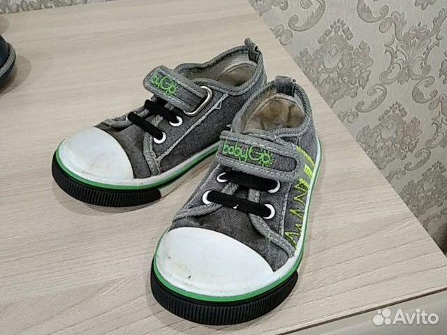 Ботинки на весну 89235176621 купить 6