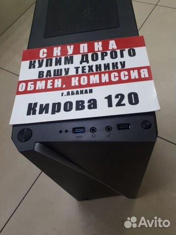 89503079406 Настольный компьютер (К120)