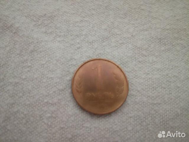 Монеты 1981 г, 1992 г  89871277001 купить 4