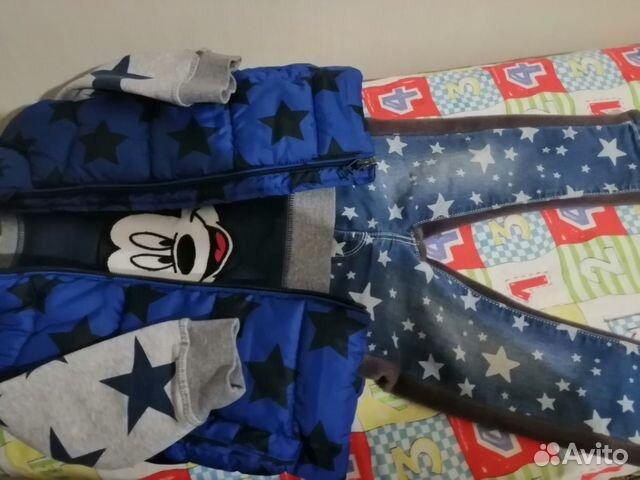 Вещи пакетом на мальчика 89524215662 купить 1