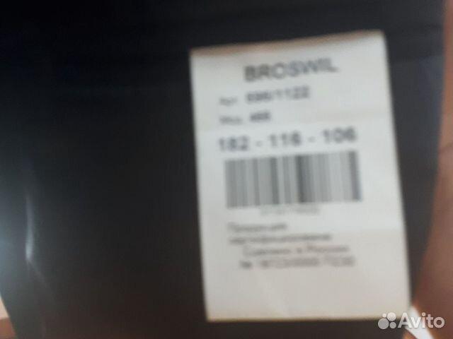 Пиджак  89103608263 купить 3