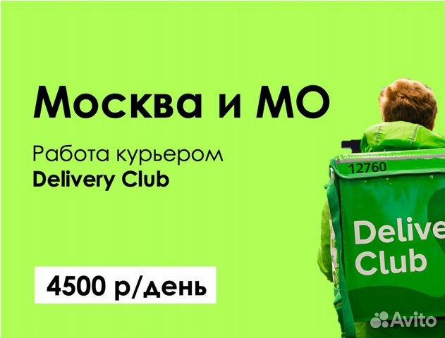 Клуб вакансия москва саратов стриптиз бар