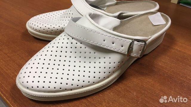 Медицинская обувь новая
