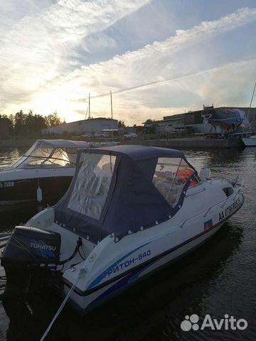 Лодка Нептун 540