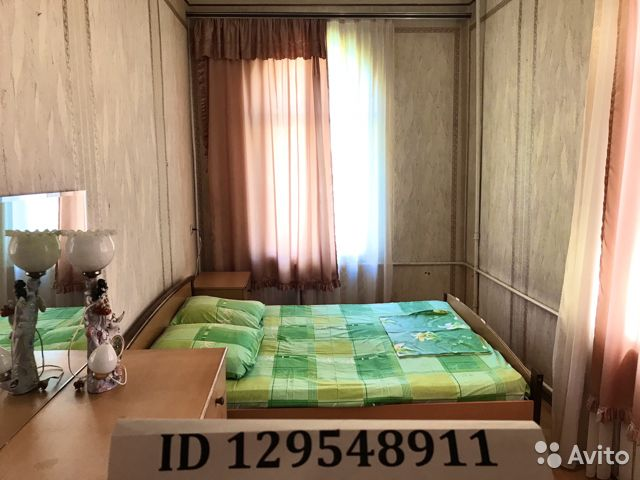 2-к квартира, 83.4 м², 4/4 эт.  купить 2