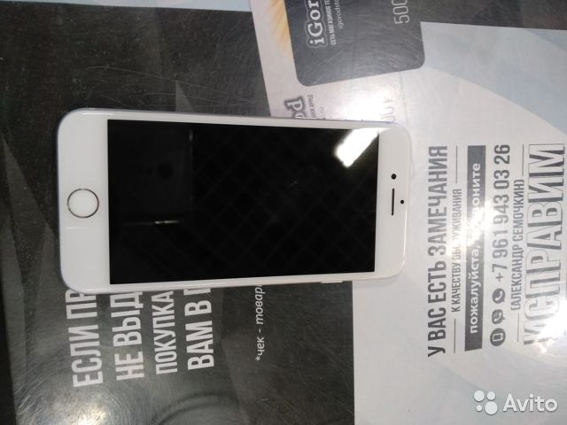 iPhone 8 Silver 256GB imei356759084137273 P07  89677777201 купить 2
