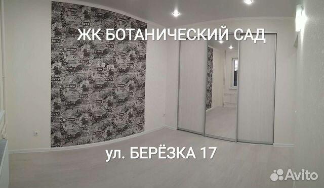 1-к квартира, 29 м², 2/17 эт.  89878507821 купить 1