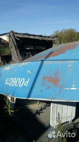 Лодка прогресс -2  89824004861 купить 1