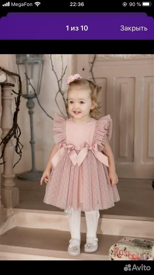Платье детское на 1 год  89990722179 купить 1