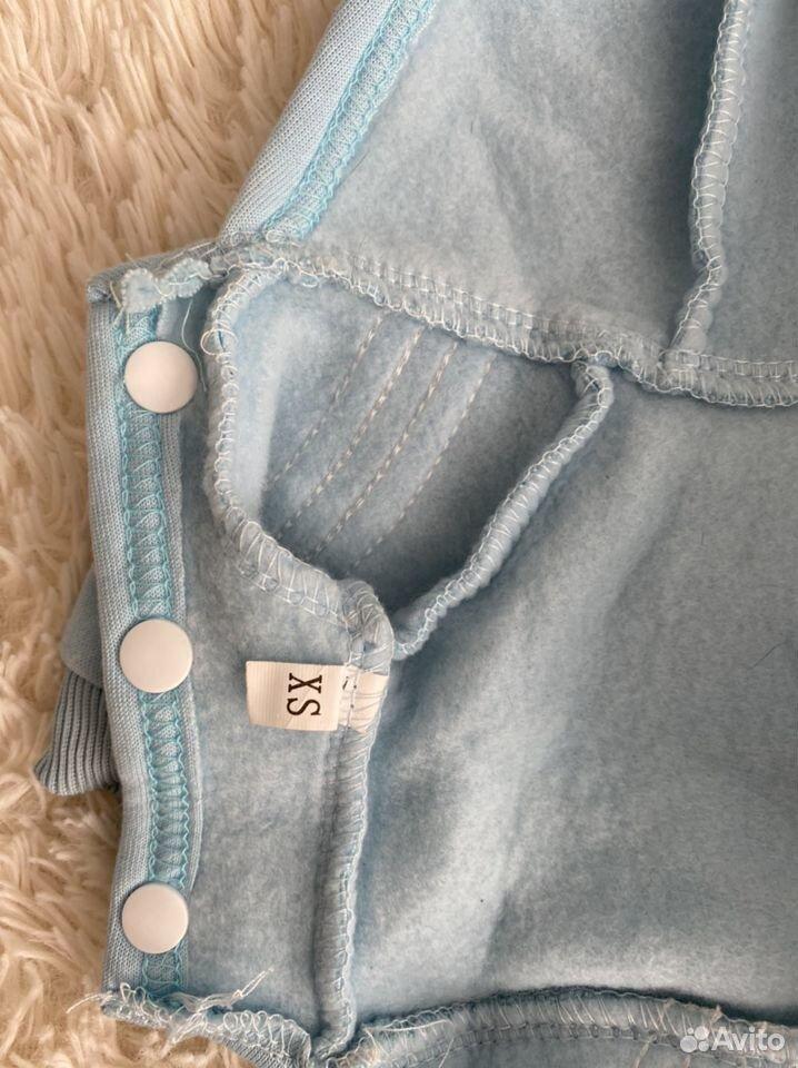 Одежда для собак  89506762401 купить 6