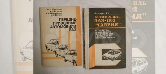 учебник по автоделу