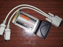 Pcmcia-карта st-lab serial