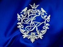 Герб семьи (инициалы семьи)