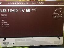 LG UND TV