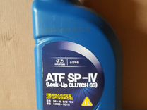 Масло в АКПП Kia Hyundai Atf Sp-IV