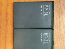 BP-3L аккумулятор для Lumia 710