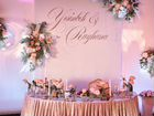 Оформление и декор свадьбы, юбилея, комнаты невест