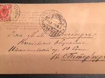 Очень старые открытки