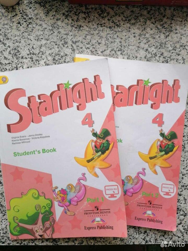 Учебник по английскому  89206044875 купить 1