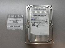 """Жесткий диск SATA 320Gb SAMSUNG 3,5"""" — Товары для компьютера в Краснодаре"""