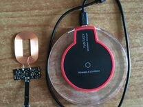 Беспроводная зарядка (передатчик) +приёмник iPhone