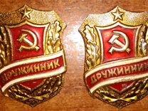 Советские значки