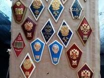 Знаки Ромбы — Коллекционирование в Челябинске