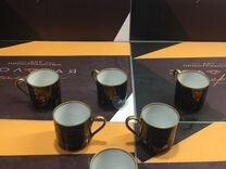 Чашки кофейные Германия