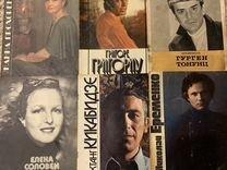 Журналы бюро пропаганды советского киноискусства
