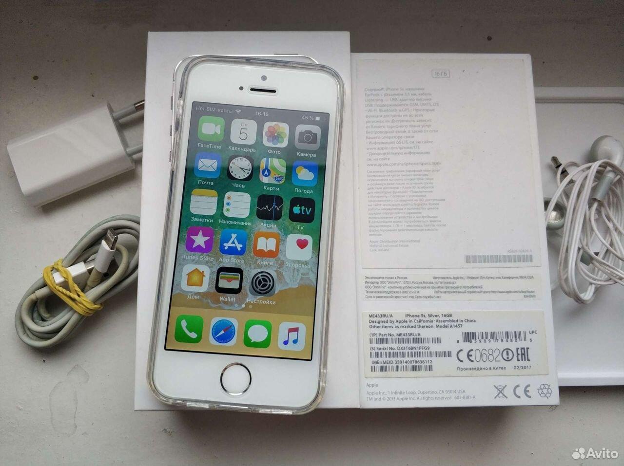 iPhone 5S TouchID Ростест  89136500170 купить 9