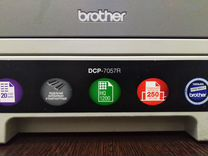Принтер мфу brother DCP 7057r