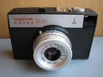Фотоаппарат смена-8М ретро СССР 1991 год