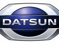 Бампер передний Datsun