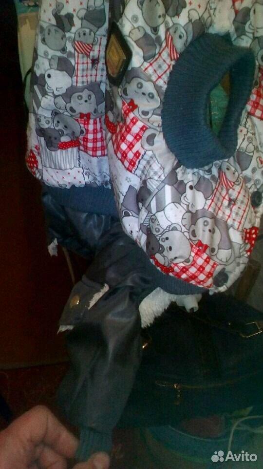Куртка с капюшоном для собак