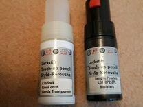 Комплект для подкраски audi Q5 Lavagrau LST 0P2 Z7
