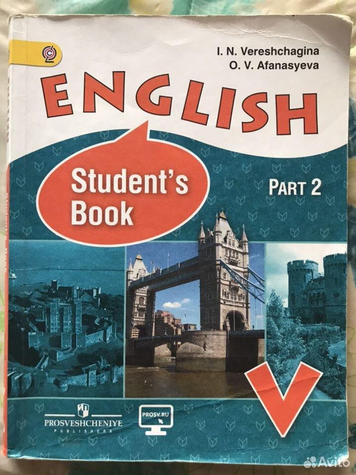 Английский язык учебник 5 класс 2-ая часть