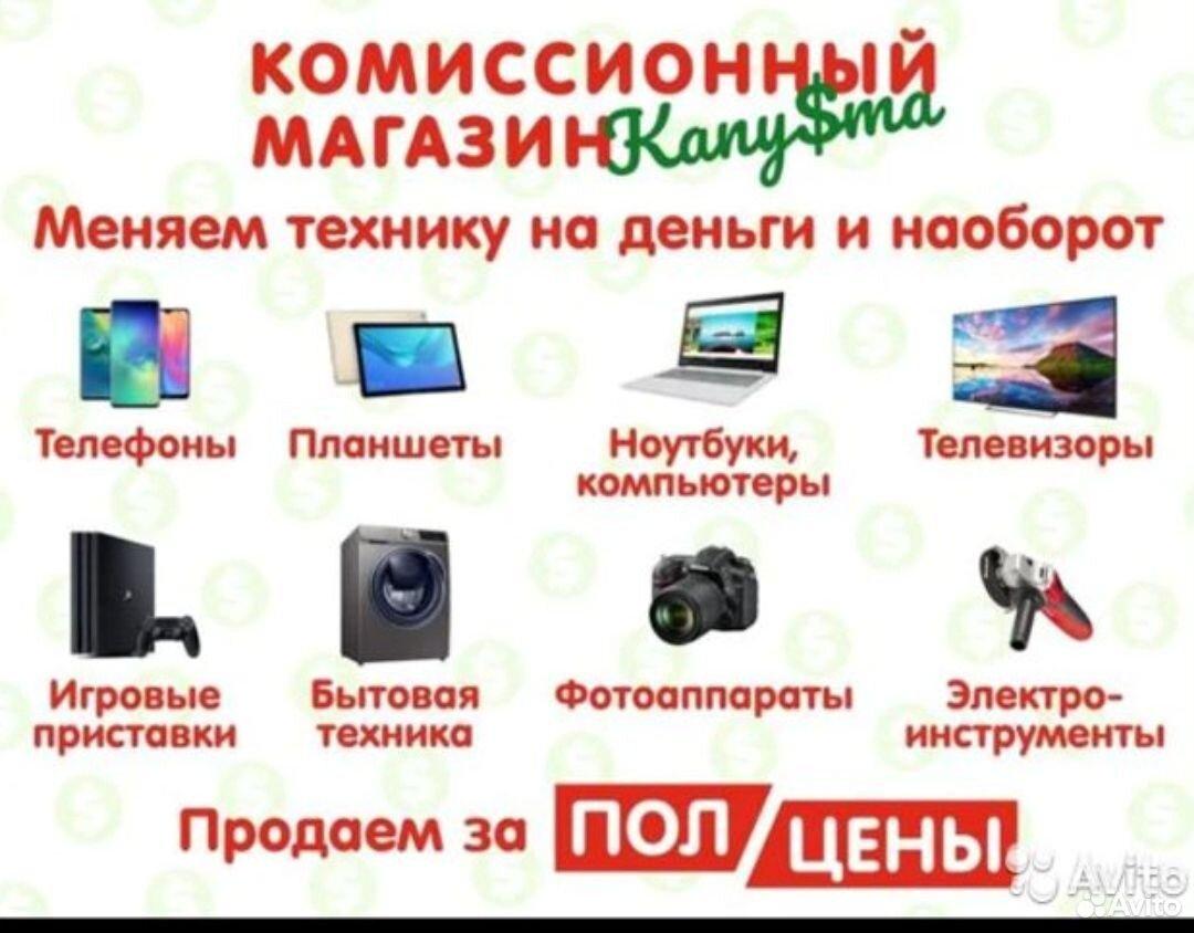 Телефон Motorola wx181 кгн01