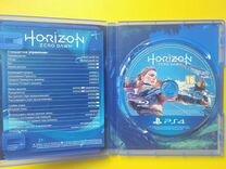 Horizon и Call of Duty WW2 на PS4