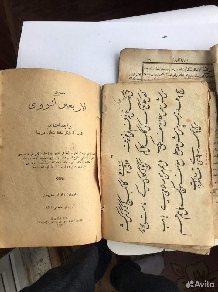 Кораны рукописные старинные  89124873993 купить 4