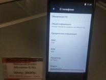 Смартфон Micromax Q351
