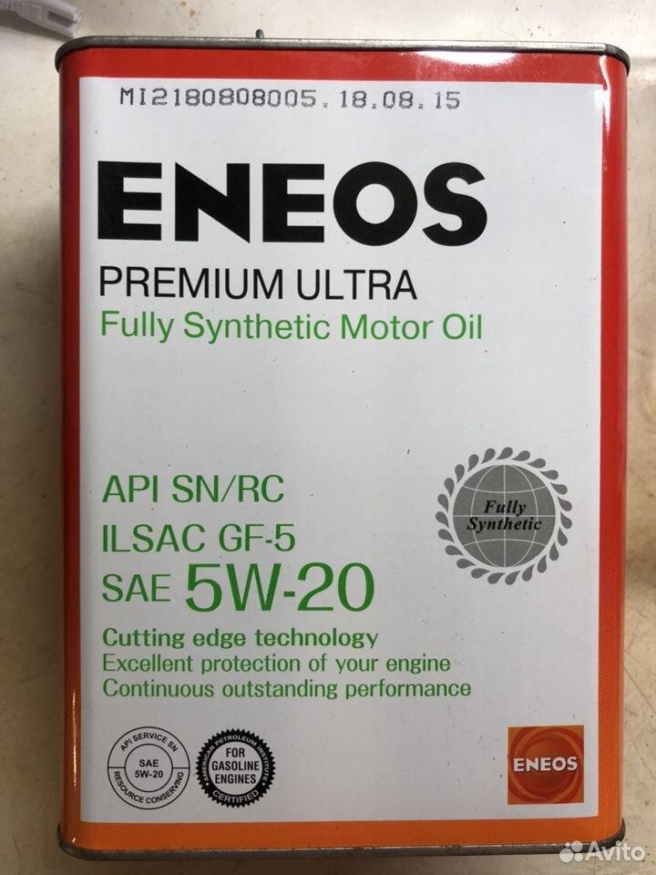 89098381000  Продам масло моторное Eneos 5w/20. Не вскрытая (не
