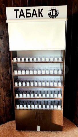 Шкаф для сигарет купить в ростове на дону где можно заказать по дешевле сигареты