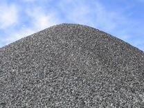 Щебень 5/20 бут песок грунт доставка