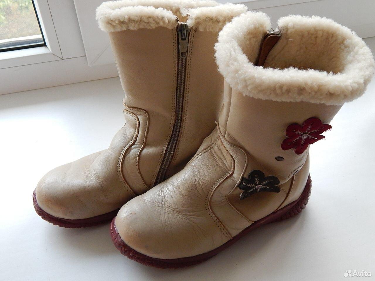 Сапоги кожаные, теплые  89614983783 купить 1