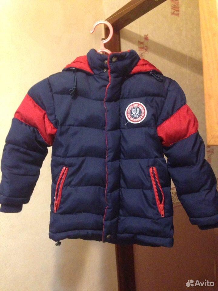 Куртка  89896304795 купить 1