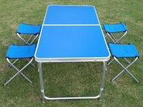 Складной туристический стол + 4 стула