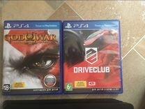 Продам PS4 slim 1tb