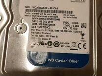 Жесткий диск 250 GB