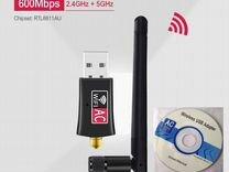 USB WiFi Адаптер MediaTek MT7601 цифр.приставка пк